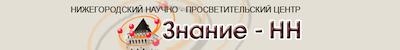 znanienn-logo