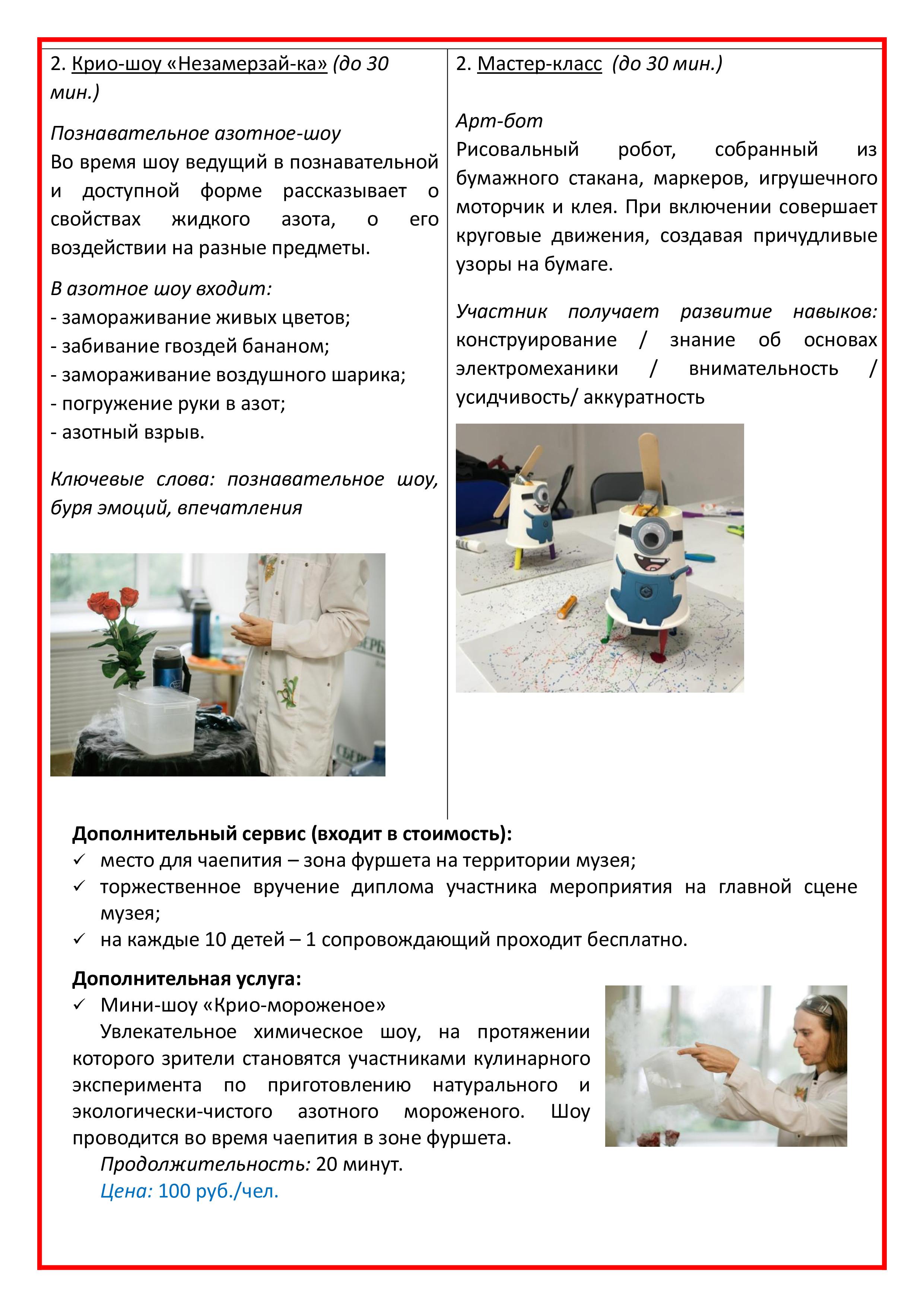 vipusk-shkola-2