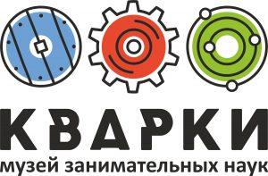 novyj-logotip-muzeya-kvarki