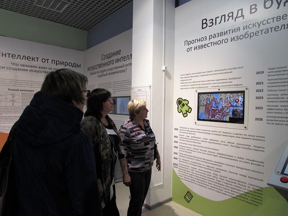 3 Учителя в музее Кварки
