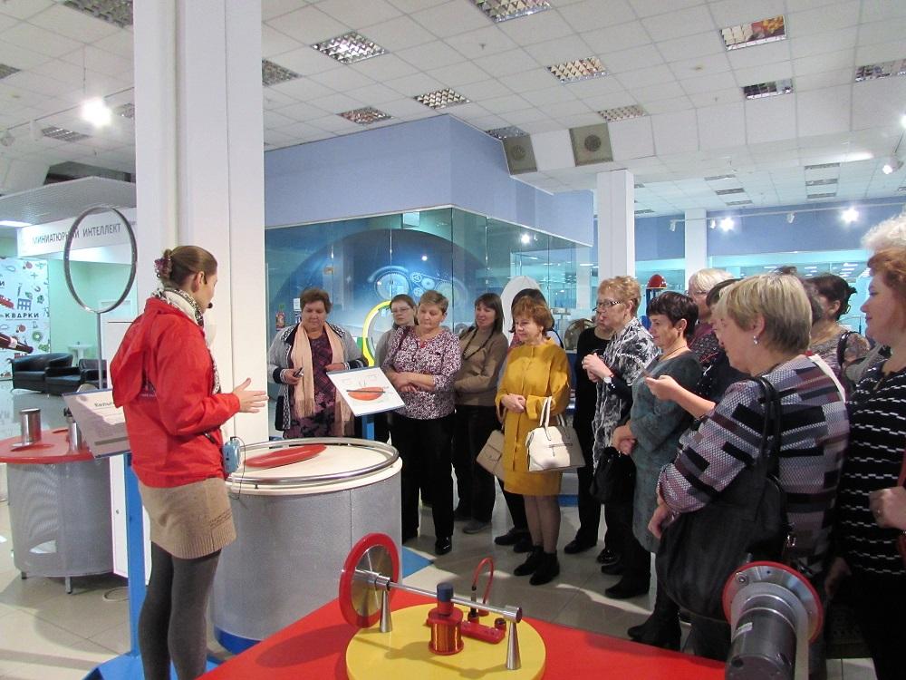 7 Учителя в музее Кварки